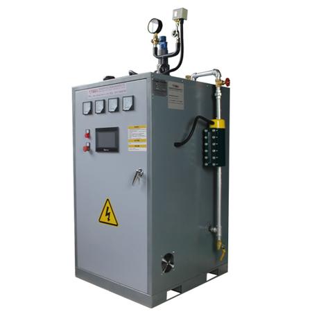 立式电加热蒸汽锅炉