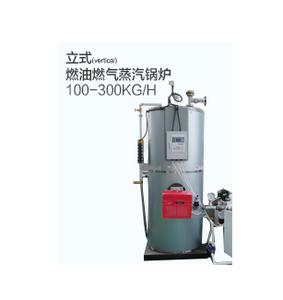 立式燃油/燃气蒸汽锅炉(LWS)
